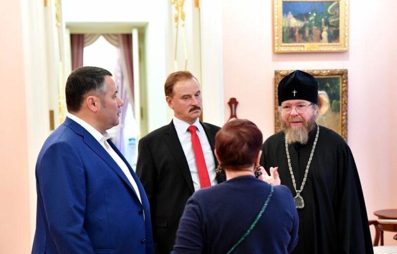 Игорь Руденя и митрополит Псковский и Порховский Тихон посетили Тверской императорский дворец