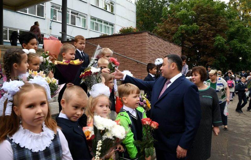 В Твери Игорь Руденя принял участие в торжественной линейке