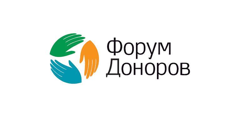 Тверские некоммерческие организации могут заявиться на конкурс отчетов о своей деятельности