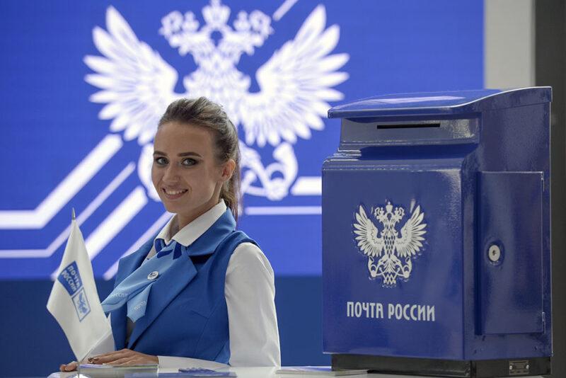 Оплатить налоги можно в любом почтовом отделении Тверской области