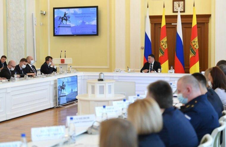 Выполнение национального проекта «Цифровая экономика» рассмотрят на заседании регионального Правительства