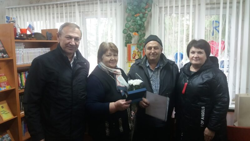 Супружеская пара из Ржевского района отметила юбилей