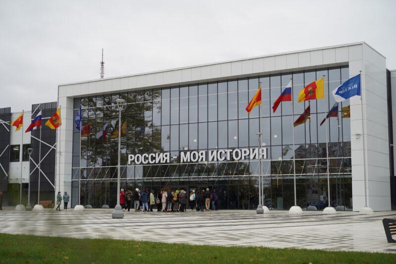 В Твери в парке «Россия – Моя история» прошла акция «За развитие Тверской области»