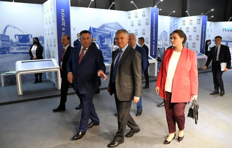 Участники форума муниципальных образований поддержали предложения губернатора по развитию региона