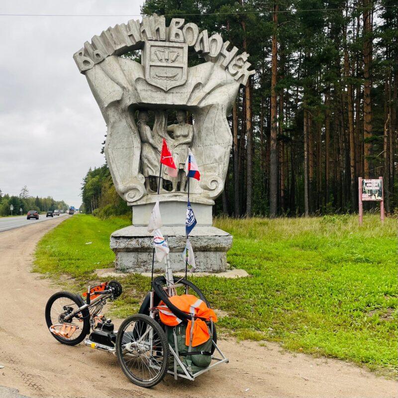 В Тверской области убрали стелу с названием города