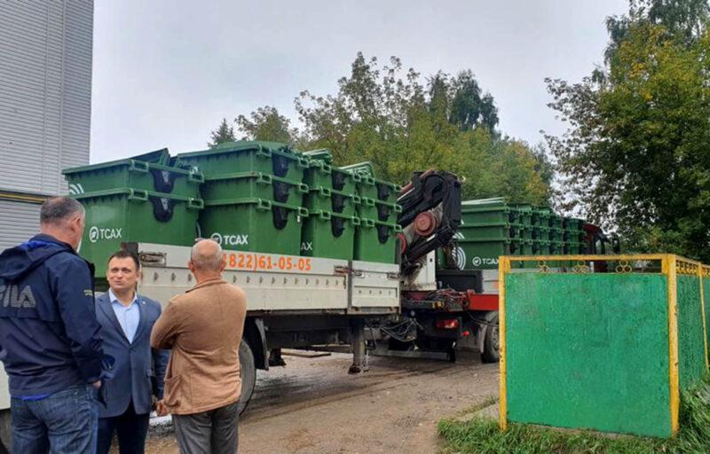 50 новых современных контейнеров для мусора установили в Конаково