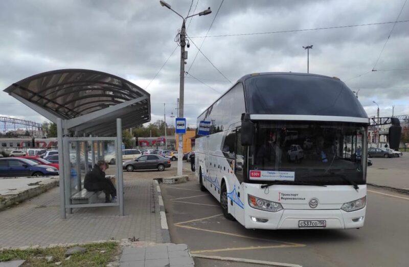 На железнодорожном вокзале Твери начали останавливаться междугородние автобусы «Транспорта Верхневолжья»