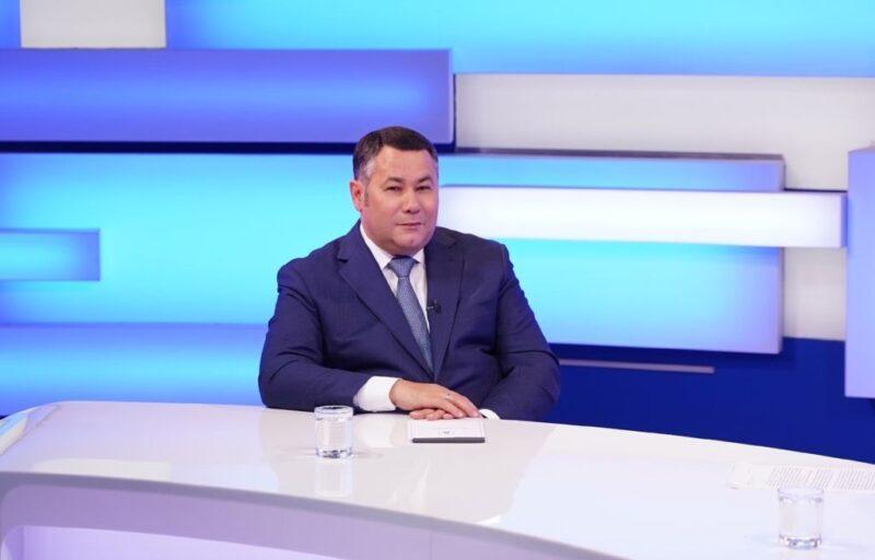 Транспорт, газификация, спортивные центры: Игорь Руденя ответил на актуальные вопросы жителей Верхневолжья в прямом эфире