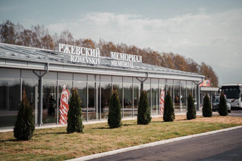 В этом году планируется сдать пешеходную дорожку от платформы «Ржевский мемориал» до мемориала Советскому солдату