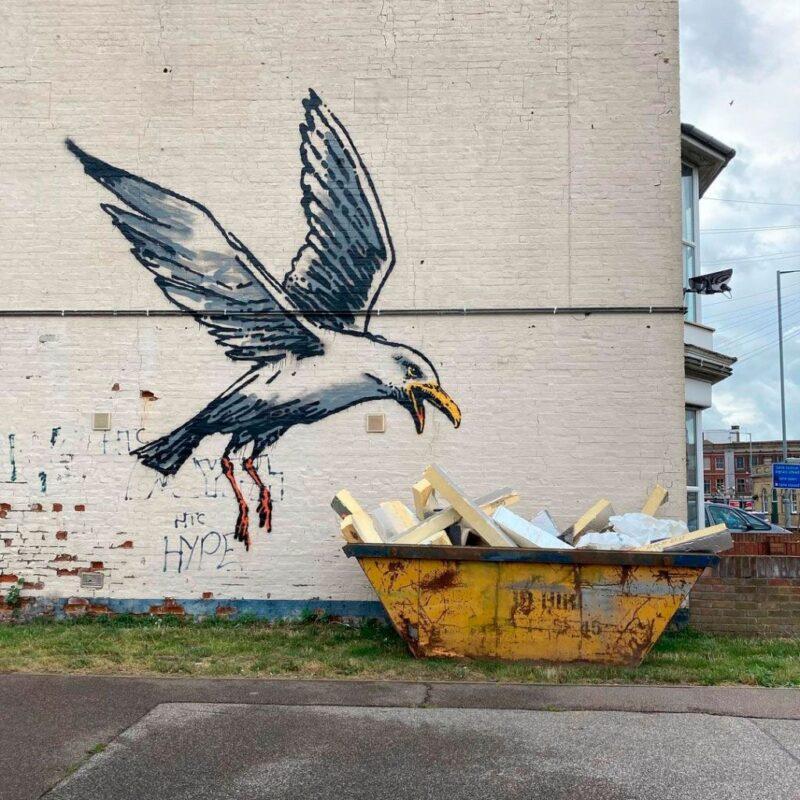 В Тверском музейно-выставочном центре пройдет арт-вечер, посвященный выставке Banksy