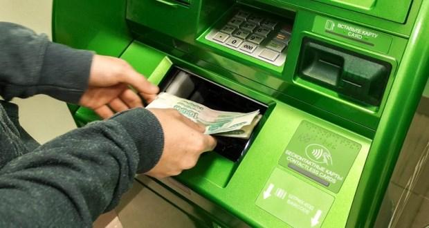 В Тверской области молодой человек может отправиться в тюрьму за взятые из банкомата деньги