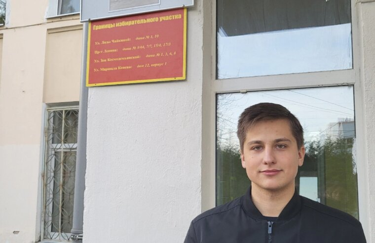 Даниил Тропкин: Будущее твоего региона начинается с тебя