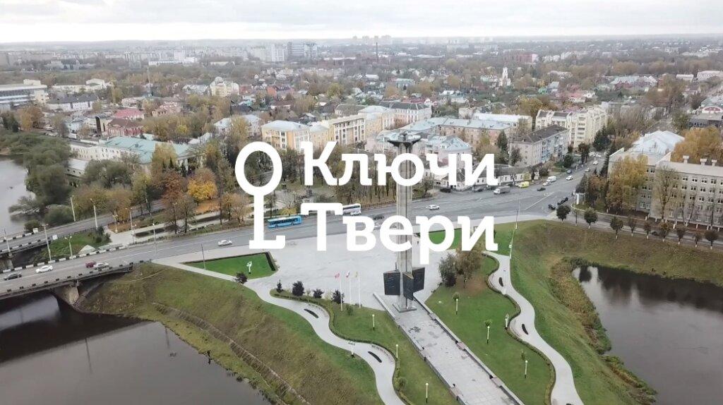 Ключи Твери: пройдёмся по улочкам Затьмачья