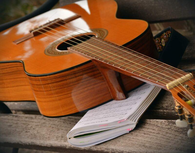В Тверской филармонии выступит известная гитаристка