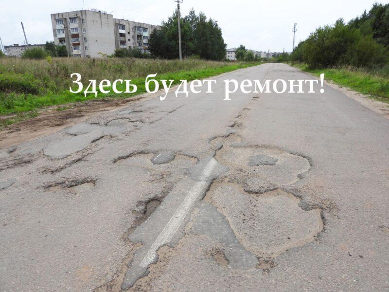 В Калязине отремонтируют еще несколько улиц