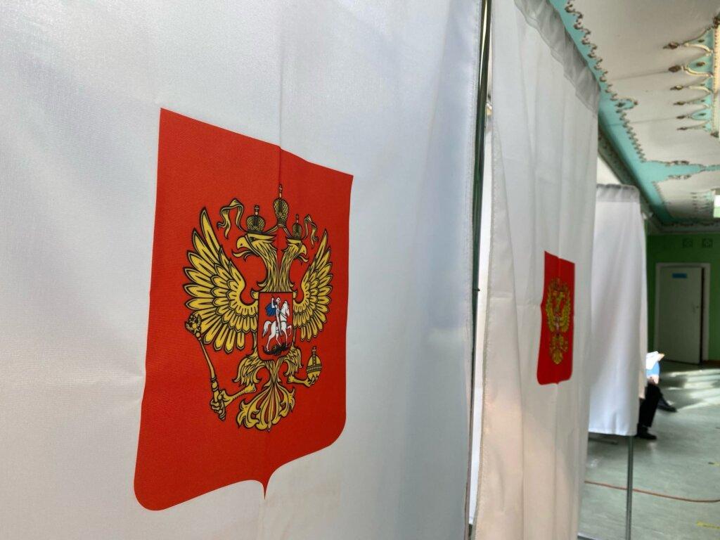 В Тверской области идет подсчет голосов на выборах федерального, регионального и муниципального уровней
