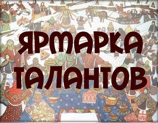 Перед Тверским областным Дворцом культуры «Пролетарка» развернется ярмарка талантов
