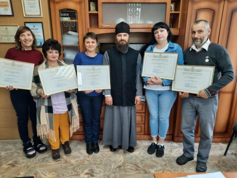 Сотрудникам Калязинского детского дома вручили архиерейские благодарности
