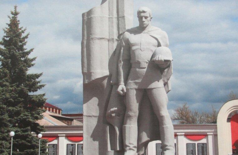 В Андреапольский музей передали книгу о сражениях в Белгородчине