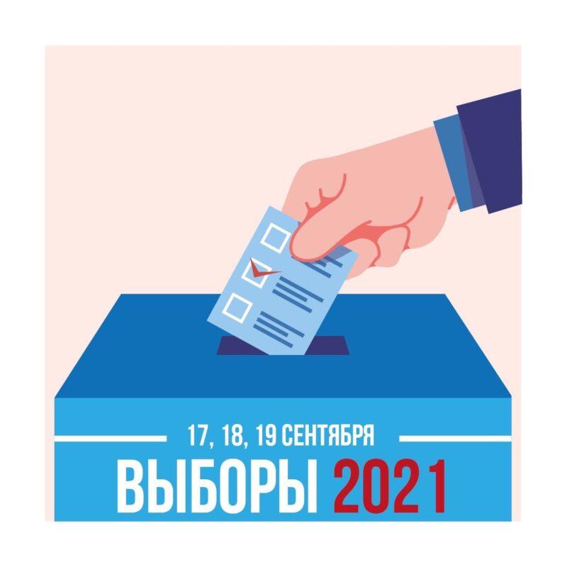 Очное трехдневное голосование началось в Тверской области