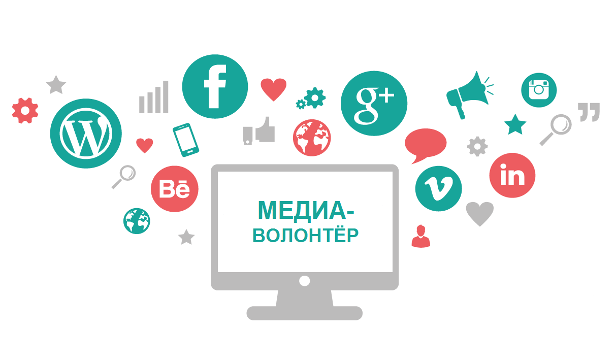 Медиаволонтеров Тверской области приглашают принять участие в федеральном конкурсе