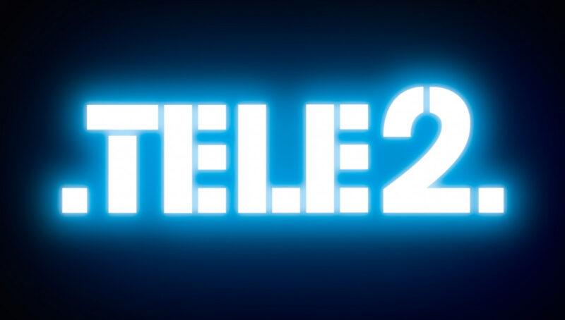 Жителям предложили вспомнить лето и получить подарки от Tele2