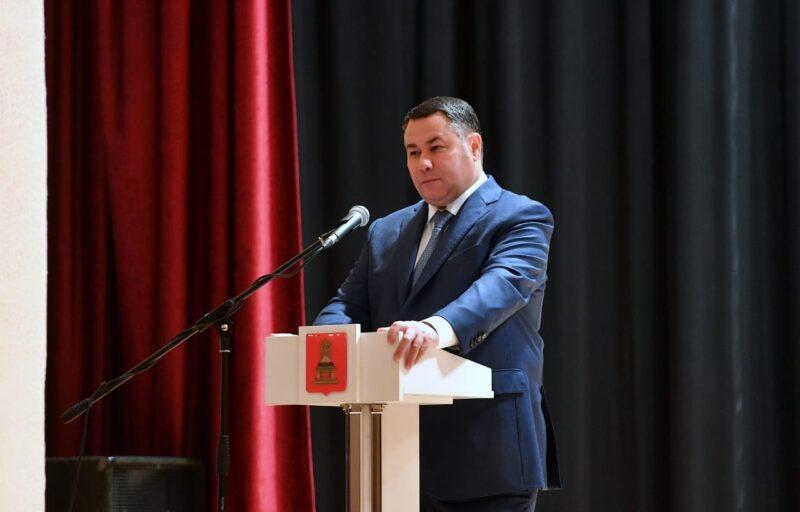 Игорь Руденя сообщил о присвоении Бологое статуса «Город трудовой доблести»
