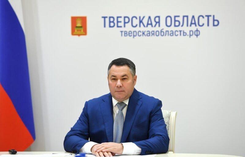 Тверская область не подведет: Игорь Руденя рассказал Владимиру Путину о приоритетных направлениях региона