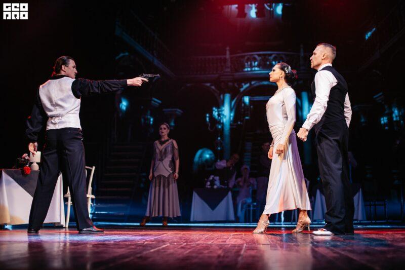 Аргентинские страсти закипят на сцене Тверского театра драмы