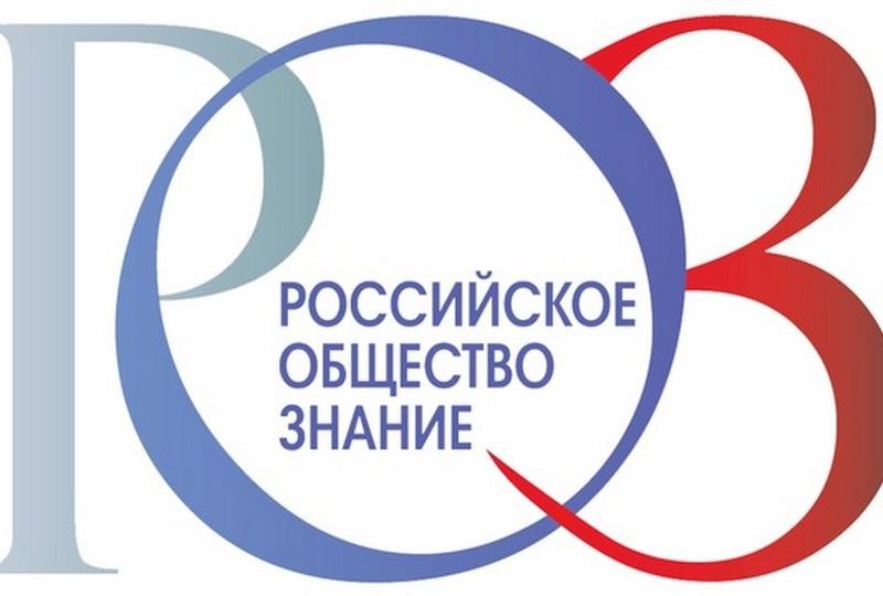 Владимир Путин на марафоне «Новое знание» поддержал образовательные инициативы школьников