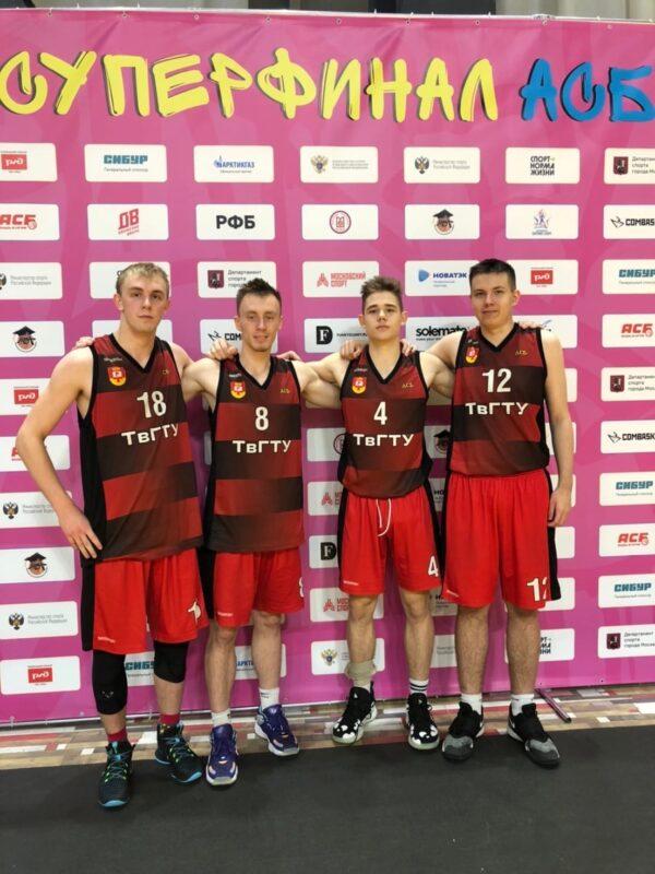 Баскетболисты Тверского Политеха сыграли в Суперфинале Ассоциации студенческого баскетбола