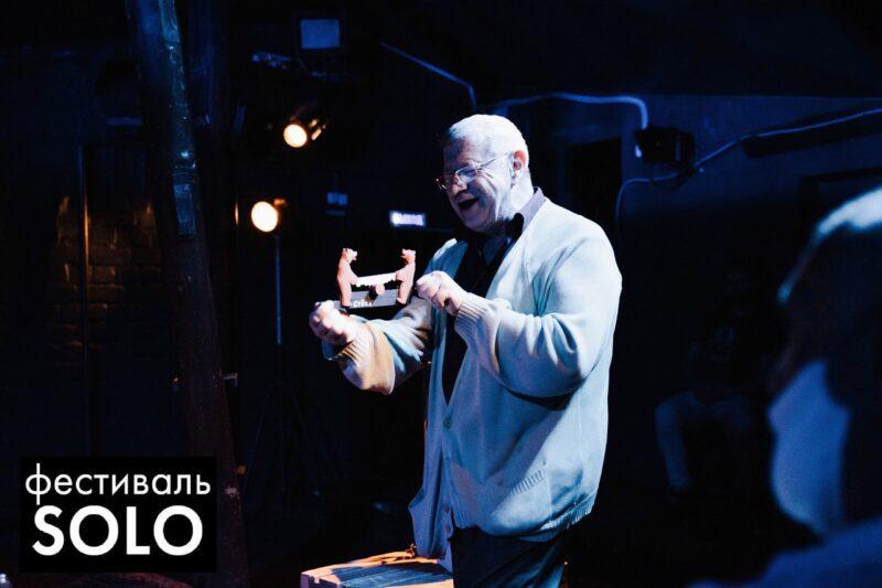 Спектакль Тверского ТЮЗа «Головлёв» отправится на фестиваль моноспектаклей SOLO