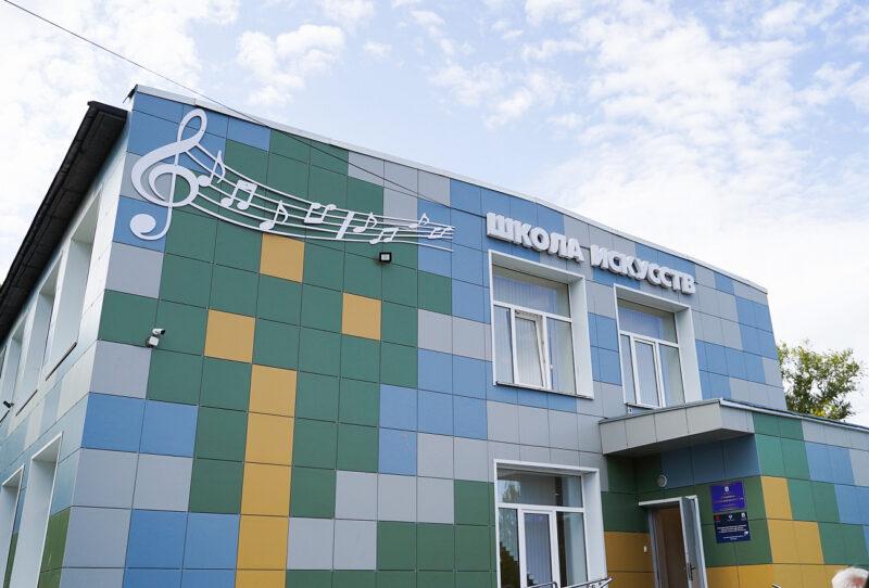"""По нацпроекту """"Культура"""" в тверской области отремонтировали детские школы искусств"""