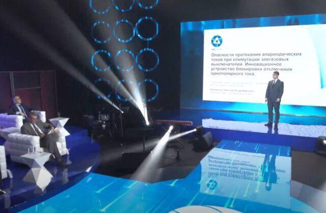Инновационная разработка работника Калининской АЭС победила в отраслевом конкурсе