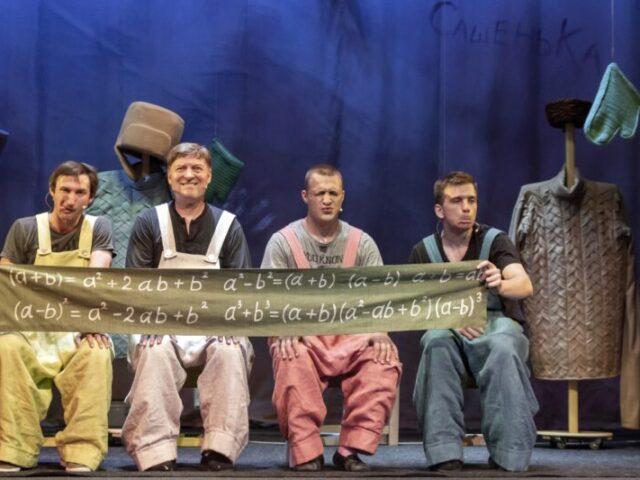 В Тверском театре кукол покажут спектакль про бабушек