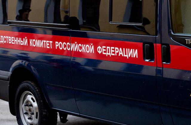 В Тверской области мужчина убил неприятеля ударом ножа в спину