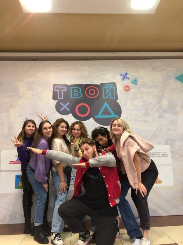 Студенты Тверского Политеха принимают участие в полуфинале Всероссийского конкурса «Твой ход»