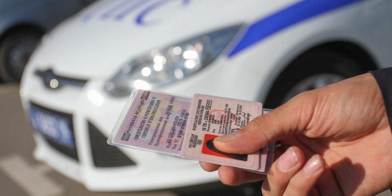 Житель Тверской области лишился водительских прав из-за зависимости