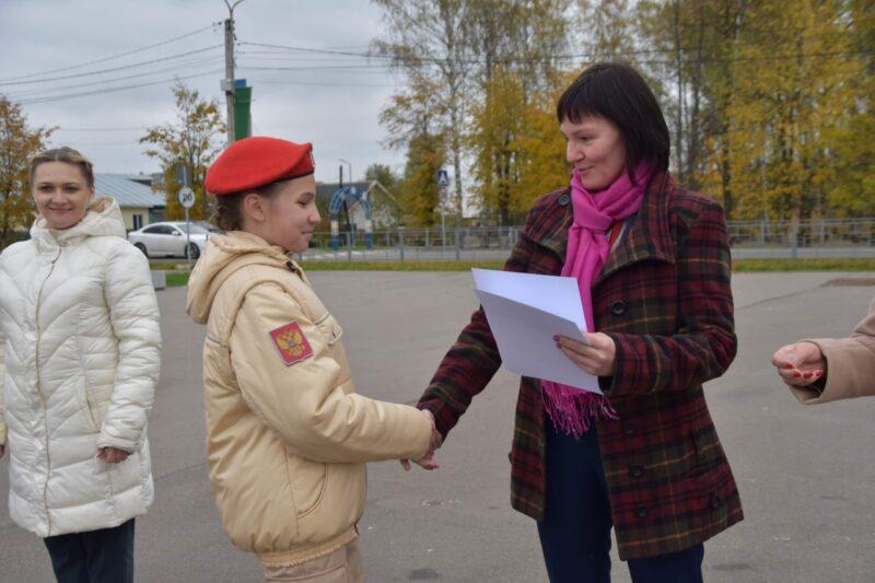 Председатель Комитета по делам молодежи Тверской области посетила Конаковский район