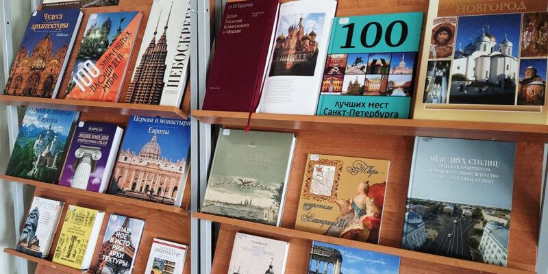 В тверской Горьковке открылась выставка ко Дню архитектуры