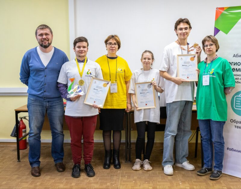 Студенты ТвГТУ завоевали медали на чемпионате «Абилимпикс»