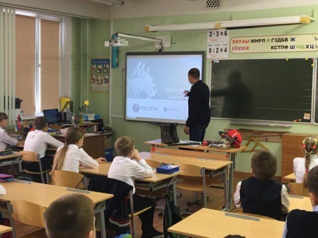 Специалисты «Тверьэнерго» получили благодарность за уроки энергосбережения для школьников