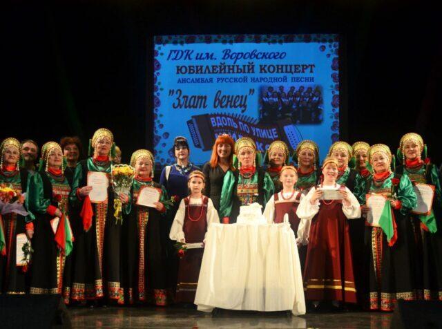 Юбилейный концерт ансамбля народной песни «Злат венец» прошел в Тверской области