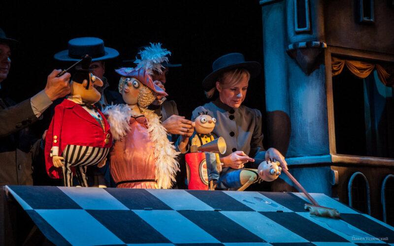 В Тверском театре кукол покажут Кентервильское привидение