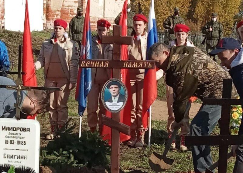 В Сонковском районе перезахоронили останки бойца Красной Армии