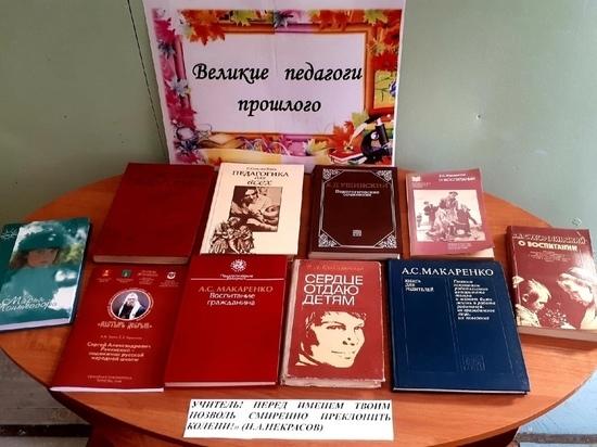 В поселке Оленино прошла выставка «Великие педагоги прошлого»