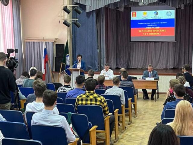 В Торжке стартовала новая образовательная программа по подготовке кадров для завода «Шелл»