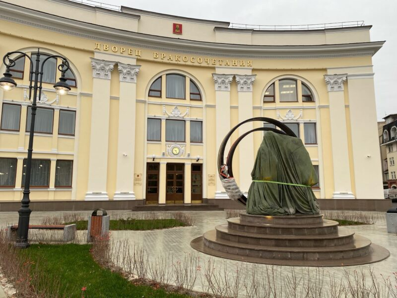 В Твери установили памятник великому князю Тверскому и его супруге