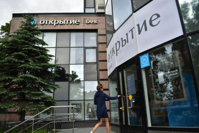 Портфель кредитов МСБ банка «Открытие» вырос за год на 35%