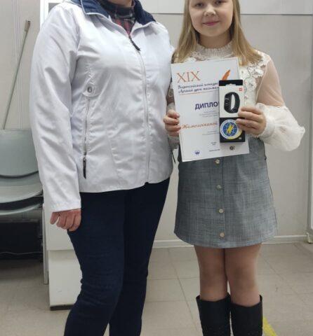 Школьница их Бежецка стала лауреатом ежегодного XIX всероссийского конкурса детских писем «Лучший урок письма»